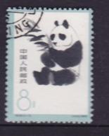 CHINA  CHINE CINA   熊猫邮票 Panda Stamp - 1949 - ... Volksrepublik