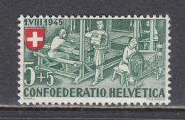 Switzerland 1945 - Professions, Silk Weavers, Mi-Nr. 460, MNH** - Unused Stamps