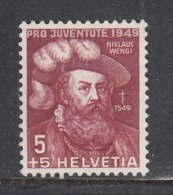 Switzerland 1949 - 400th Birthday Of Niklaus Wengi, Mi-Nr. 541, MNH** - Suisse