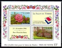 FRANCE - YT BF 15 - Neuf ** - MNH - Cote: 11,00 € - Blocchi & Foglietti