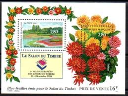 FRANCE - YT BF 16 - Neuf ** - MNH - Cote: 11,00 € - Blocchi & Foglietti