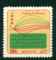 Iran 1969, Anniv. Of Educational And Art Reforms, SC# 1517, MNH Ref1632 - Iran