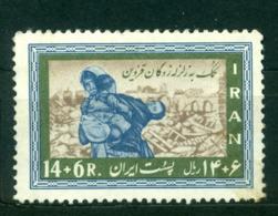Iran 1963, Survivors Of The Kazvin Earthquake, SEMI-POSTAL, SC# B36, MNH Ref1635 - Iran