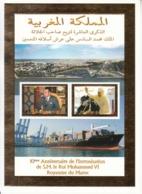 2009 Morocco Maroc  King Mohammed Horse Ships Souvenir Sheet   Complete Set Of 1   MNH - Marocco (1956-...)