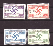 Duitse Rijk / Deutsches Reich Occupation Ukraine Gorochow  - COPY - FACSIMILE - NACHDRUK - Occupation 1938-45