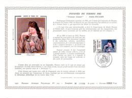 Document Artistique Philatélique Cérès N° 524 (YT N° 2205): RARE !!! - Documents De La Poste