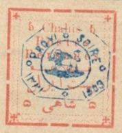 IRAN N° 188 - Iran