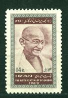 Iran 1969, Mahatma Gandhi, SC# 1535, MNH Ref1651 - Iran