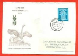 GDR 1976. 100 Years Of Telefon. Envelope Past Mail. - Telecom