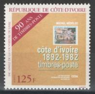 Côte D'Ivoire - YT 702 ** MNH - 1984 - Costa D'Avorio (1960-...)