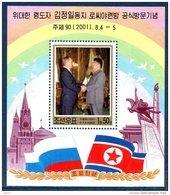 Corée Nord DPR Korea Bf 402 Russie , Président Vladimir Poutine , Russia - Beroemde Personen