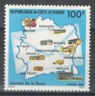 Côte D'Ivoire - YT 704 ** MNH - 1984 - Côte D'Ivoire (1960-...)
