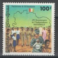 Côte D'Ivoire - YT 703 ** MNH - 1984 - Côte D'Ivoire (1960-...)