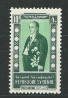 SYRIE  PA  N° 96  **  TB - Poste Aérienne