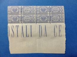 1927 ITALIA REGNO FRANCOBOLLI NUOVI STAMPS NEW MNH** QUARTINA 30 CENT PACCHI POSTALI - Paketmarken
