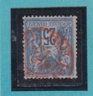 SAGE N° 79   - CACHET ROUGE IMPRIMES  - REF 1602 - 1876-1898 Sage (Type II)