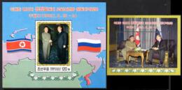 Corée Nord DPR Korea Bf 426/27 Russia , Vladimir Poutine, Présidents - Famous People