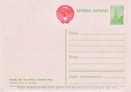 URSS : 1957 - Entier Postal Neuf - Vue Sur Le Kremlin - Moscou - 1923-1991 USSR