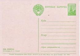 URSS : 1954 - Entier Postal Neuf - La Neva à Leningrad - 1923-1991 USSR