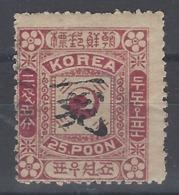 Corea  U 30 (o) Usado. 1895. Adelgazado - Corea (...-1945)