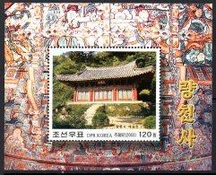 Corée Nord DPR Korea Bf 443 Bouddha - Buddhism