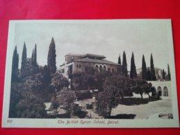 BEIRUT THE BRITISH SYRIAN SCHOOL - Lebanon