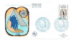 Enveloppe Premier Jour 1960 - ANNÉE MONDIALE DU RÉFUGIÉ Cachet : 1960 Année Mondiale Du Réfugié - FDC