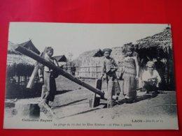 LAOS LE PILAGE DU RIZ CHEZ LES KHAS KOUENES PILON A PEDALE - Laos