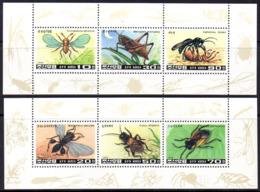 Corée Nord DPR Korea Bf 129/130 Insectes - Non Classés