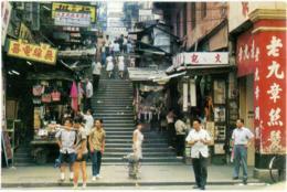 CHINA  CINA  HONG KONG  Street Scene '70 - Cina (Hong Kong)