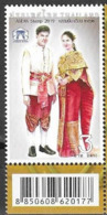 THAILAND, 2019, MNH, ASEAN, COSTUMES, 1v - Costumes