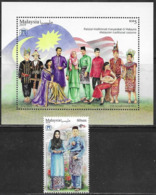 MALAYSIA, 2019, MNH, ASEAN, JOINT ISSUE, COSTUMES, 1v+S/SHEET - Costumes