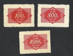 CHINA--POSTAGE DUE--PORTOMARKEN--1954--Mint No Gum - 1949 - ... Volksrepubliek