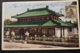 China - Peking Union Medical College - Chine