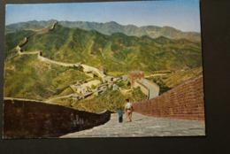 China - - Chine