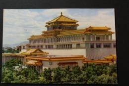 China- The Museum Of Chinese Art - China