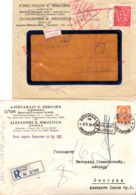 "CVR WITH ""INCONNU"" CANCEL AND LABEL ,RETOUR , ZURUCK - 1931-1941 Royaume De Yougoslavie"