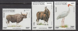 1995 Cambodia Wildlife Crane Birds Complete Set Of 3 MNH - Cambodia