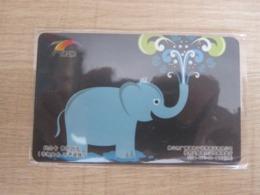 Guangzhou City Transport Card, Elephant - China
