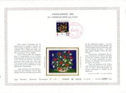 Document Artistique Philatélique Cérès N° 656 (YT N° 2345): RARE !!! - Documents De La Poste