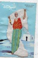 FEMMES DU SOUS MOGADOR (CARTE BRODEE) SIGNE ELSI GUMIER - Embroidered