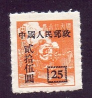 Chine 0903 (Sans Gomme) - Unused Stamps