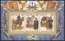 Russia 2010 History Cossacks Solider People Places Horse Cultures Costumes Military Block Stamps MNH Mi BL138 Sc#7232 - 1992-.... Federation