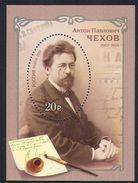 Russia 2010 150th Birth Anniv A.P. Chekhov Writer Famous People Pen Celebrations Writers S/S Stamp MNH Michel BL130 - 1992-.... Federation