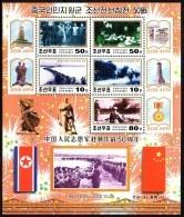 Corée Nord DPR Korea 3039/43 Guerre De Corée , Militaire , Médaille , China , Drapeaux - Geschiedenis