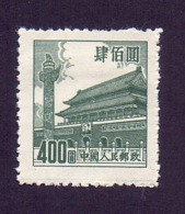 Chine 1012 (sans Gomme) - Unused Stamps