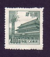 Chine 1012 (sans Gomme) - Ungebraucht
