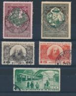 Russie - Sélection 5 Timbres Oblitérées - 1857-1916 Keizerrijk