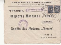 Guerre 1914/18   Enveloppe De  Russie      Vers La France   1916     Cachet Censure  2 Scan - 1857-1916 Impero
