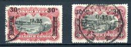 Congo Belge   104A - 105A   Obl   ---   TTB - 1894-1923 Mols: Gebraucht
